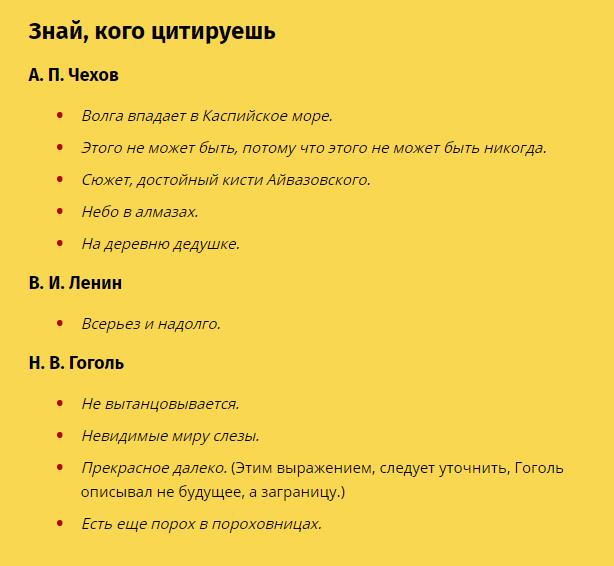 https://ic.pics.livejournal.com/matveychev_oleg/27303223/20065800/20065800_original.jpg
