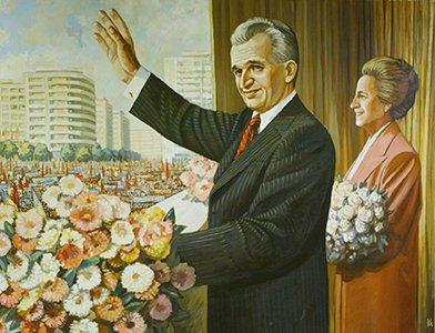 Николае и Елена Чаушеску, картина с ретроспективной выставки Национальном музее современного искусства в Бухаресте