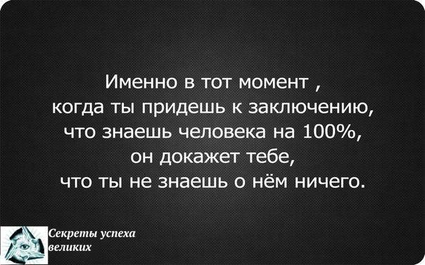 http://ic.pics.livejournal.com/matveychev_oleg/27303223/207822/207822_original.jpg