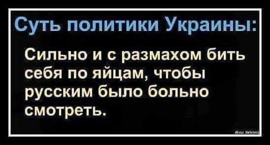 https://ic.pics.livejournal.com/matveychev_oleg/27303223/21073728/21073728_600.jpg