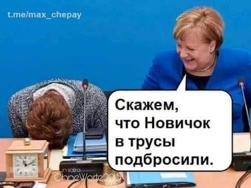 https://ic.pics.livejournal.com/matveychev_oleg/27303223/21404888/21404888_800.jpg