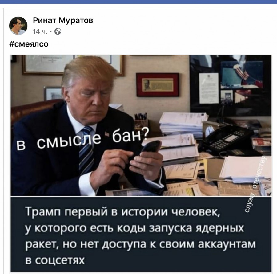 https://ic.pics.livejournal.com/matveychev_oleg/27303223/21688253/21688253_900.jpg