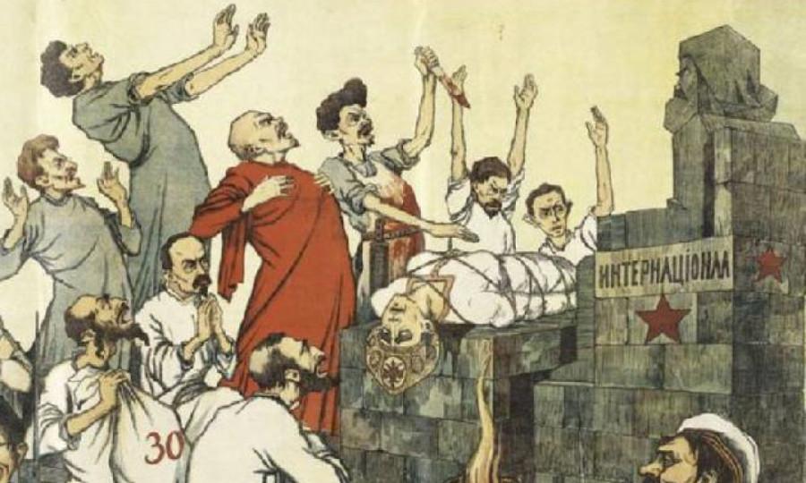 Кто заказал Россию в 1917 году