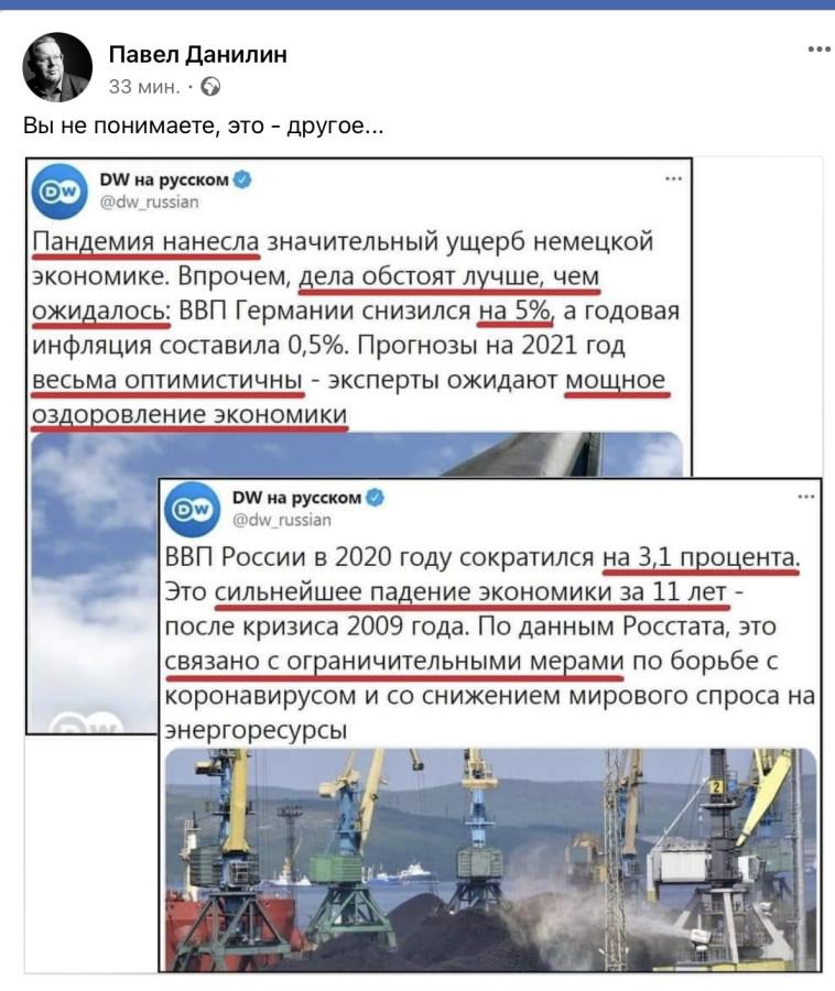 https://ic.pics.livejournal.com/matveychev_oleg/27303223/22420395/22420395_900.jpg