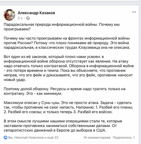 https://ic.pics.livejournal.com/matveychev_oleg/27303223/22684698/22684698_600.jpg