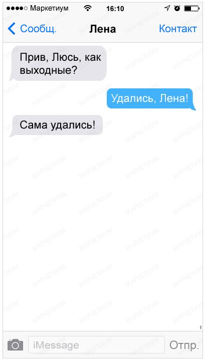 1445780367