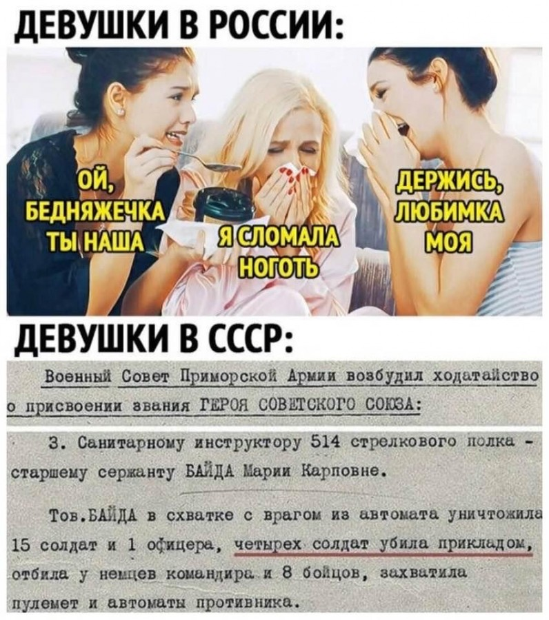 https://ic.pics.livejournal.com/matveychev_oleg/27303223/22957792/22957792_900.jpg