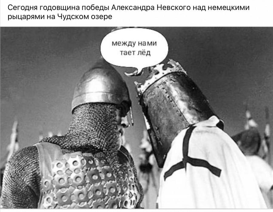 https://ic.pics.livejournal.com/matveychev_oleg/27303223/23035126/23035126_900.jpg