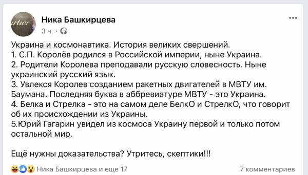 https://ic.pics.livejournal.com/matveychev_oleg/27303223/23102793/23102793_600.jpg