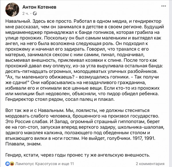 Навальный. Тут все просто 1.jpg