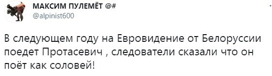 https://ic.pics.livejournal.com/matveychev_oleg/27303223/23663948/23663948_600.jpg