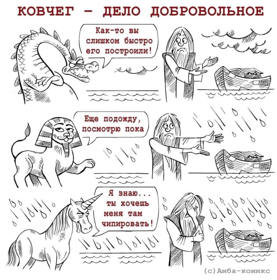 https://ic.pics.livejournal.com/matveychev_oleg/27303223/24184435/24184435_900.jpg