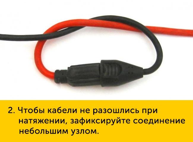 2-chtoby-kabeli-ne-650-1447251069