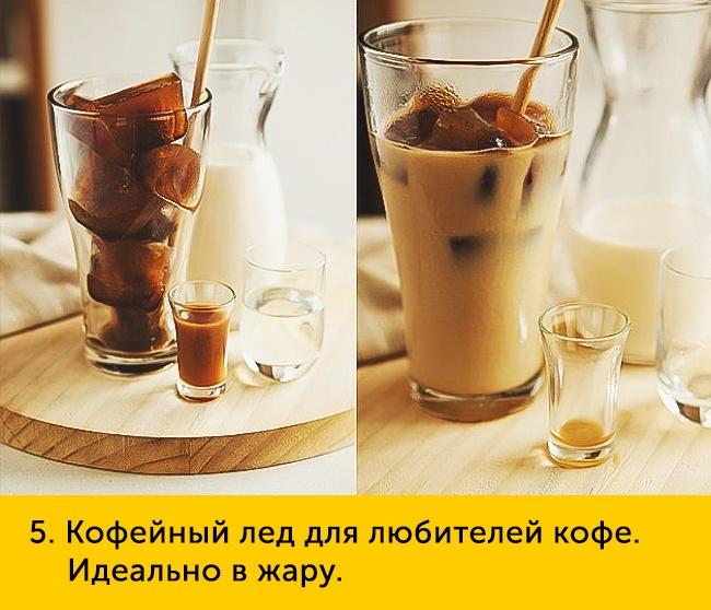 5-kofejnyj-led-dlya-650-1447251117