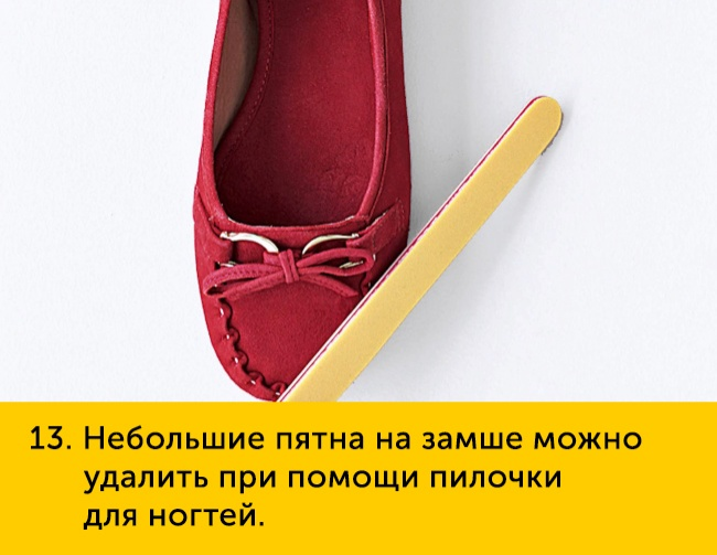 13-nebolshie-pyatna-na-650-1447251777
