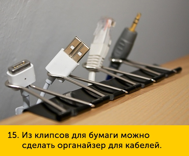 15-iz-klipsov-dlya-650-1447251788