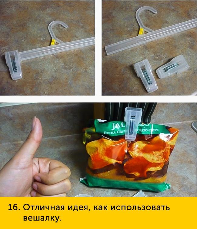 16-otlichnaya-ideya-kak-650-1447251793