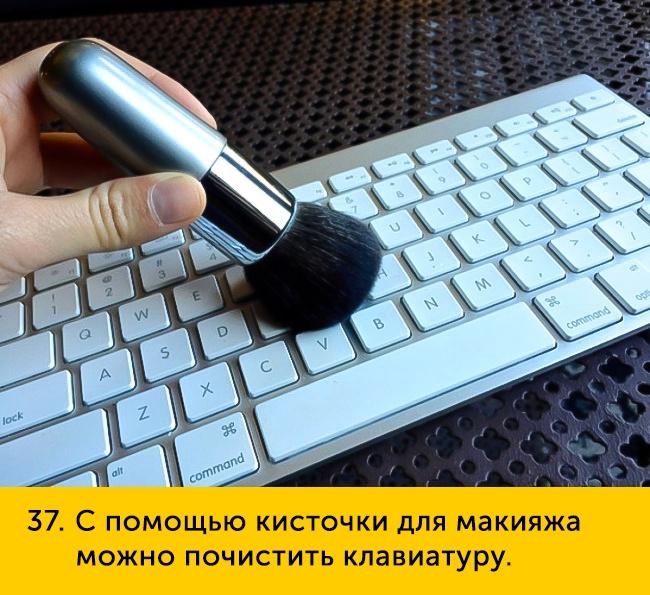 37-s-pomoschyu-kistochki-650-1447318285