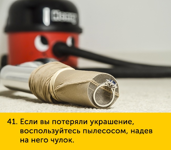 41-esli-vy-poteryali-650-1447251966