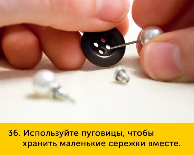 io-15-04-e-650-1447251927