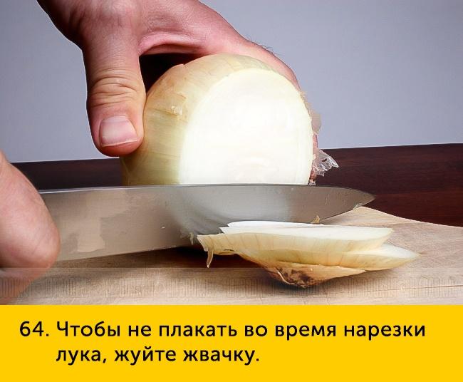 64-chtoby-ne-plakat-650-1447252061
