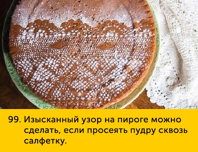 99-izyskannyj-uzor-na-650-1447318413