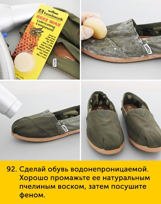 sht-mcslo-pered-snom-650-1447252118