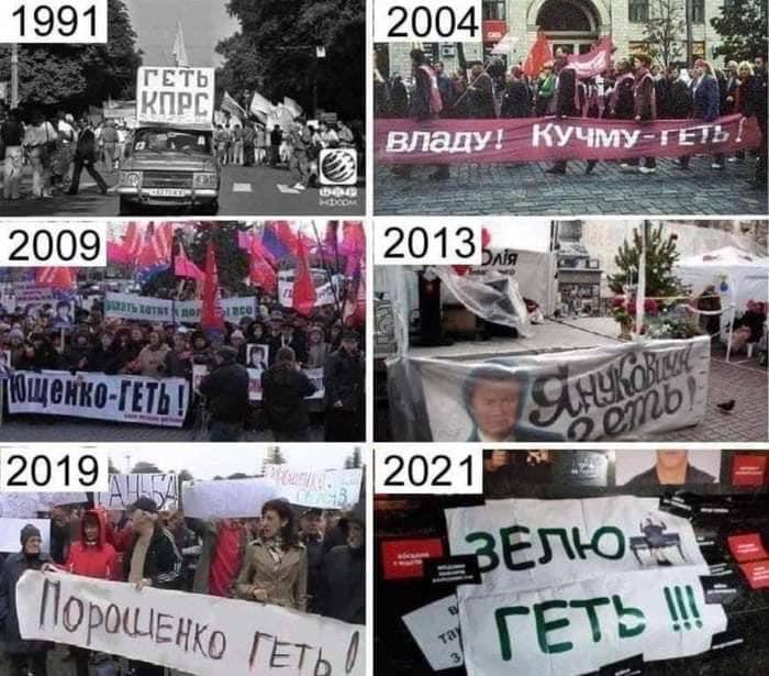 https://ic.pics.livejournal.com/matveychev_oleg/27303223/25656581/25656581_900.jpg