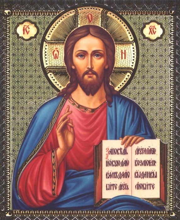 икона-иисуса