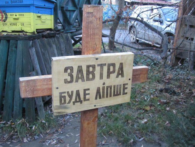 Сталин растворился в будущем (1)