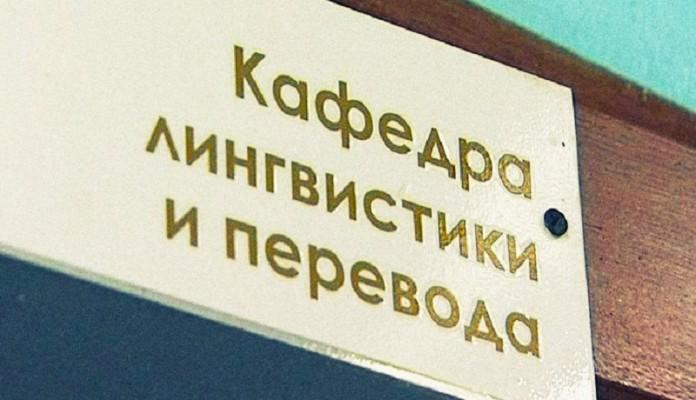 neftegazovaya_igla