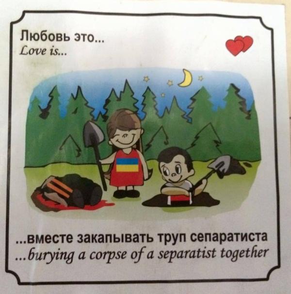 history-poor-nastya-01