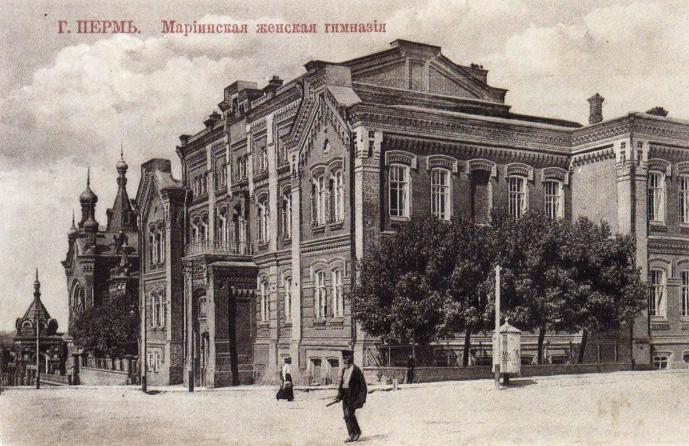 Mariinskaya-zhenskaya-gimnaziya-