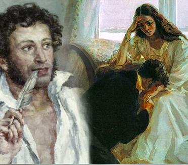 Картинки по запросу Тайна романа «Евгений Онегин»