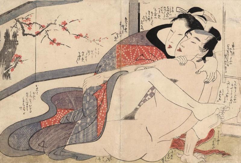 смотреть японцы исследуют сексуальность