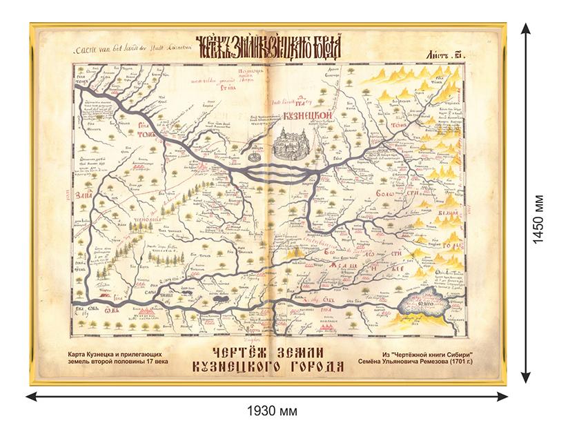 Карта к юбилею