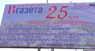 Юбилей-Томикса