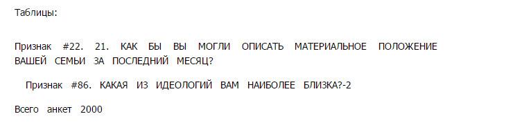 bandicam 2016-07-21 22-16-45-222