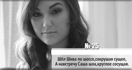 Порно С Толстой Русской Брюнеткой