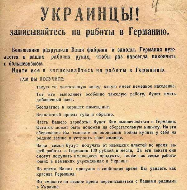 """После революции более тысячи """"беркутовцев"""" с оружием исчезли в неизвестном направлении, - Луценко - Цензор.НЕТ 1068"""