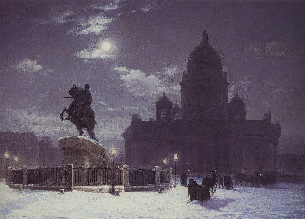 2 Вид памятника Петру I на Сенатской площади в Петербурге. 1870