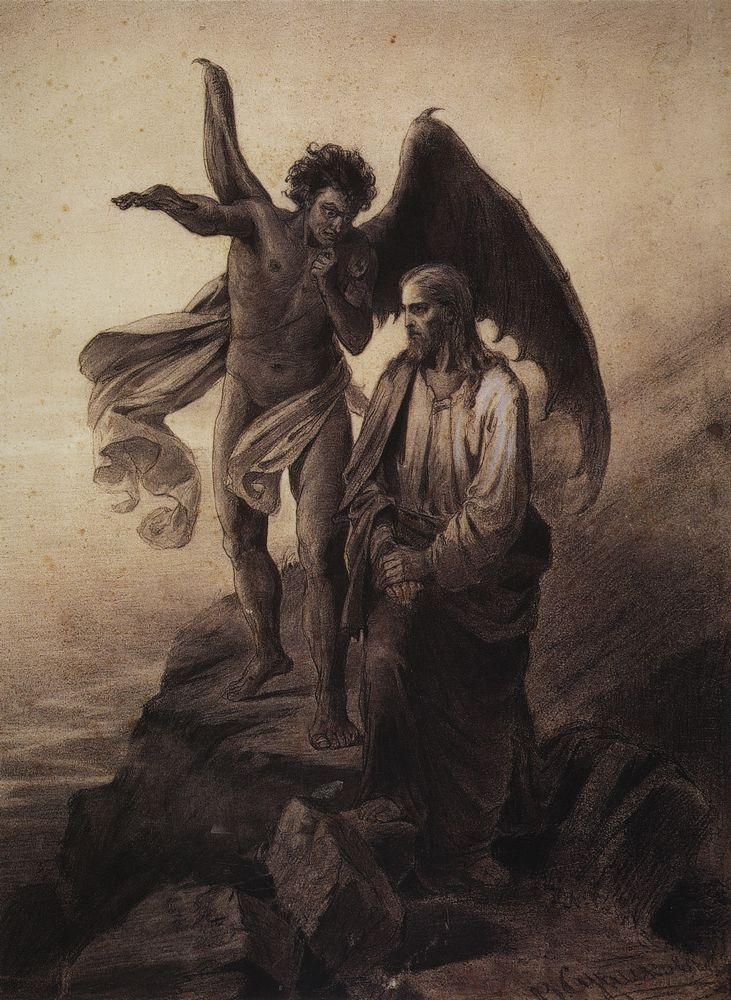 Искушение Христа. 1872