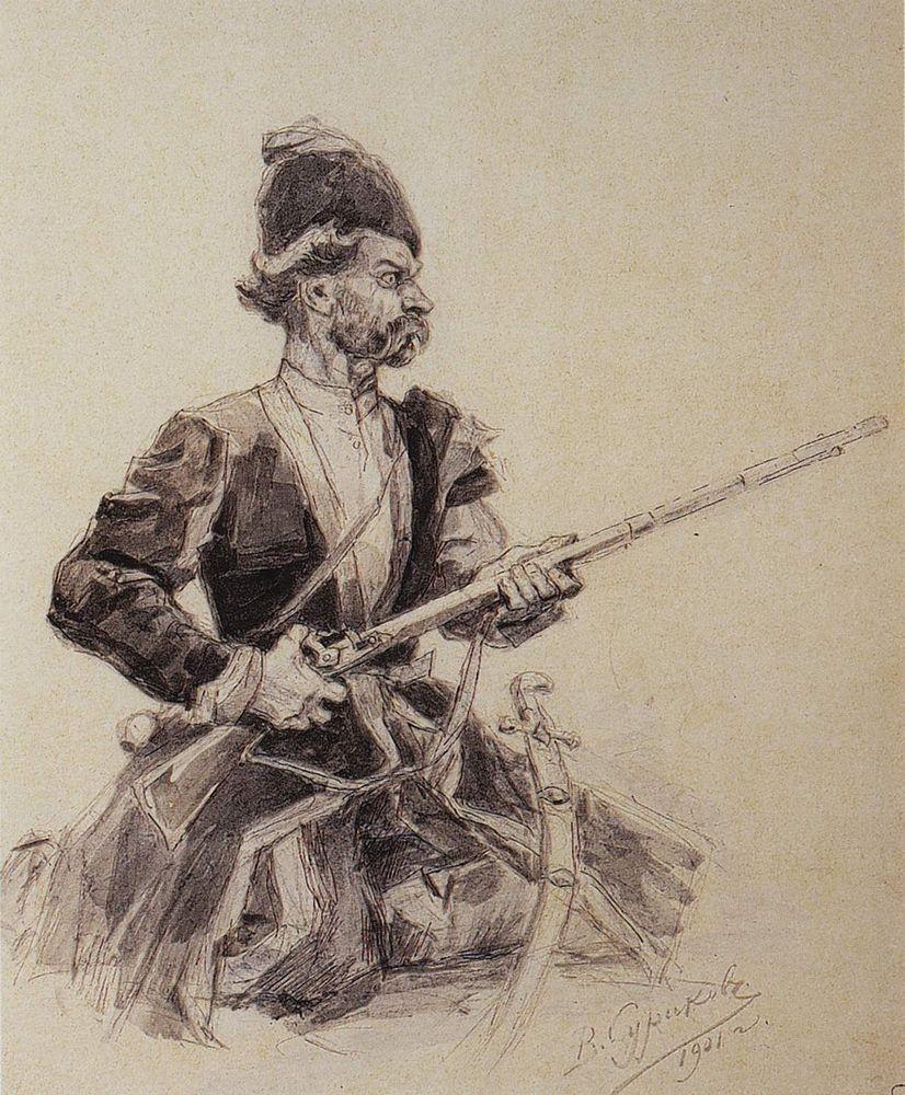 Казак с ружьем. 1901