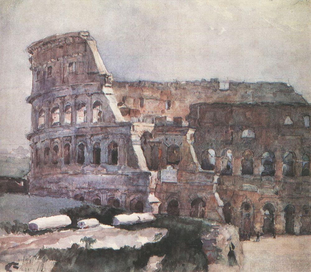Колизей. 1884