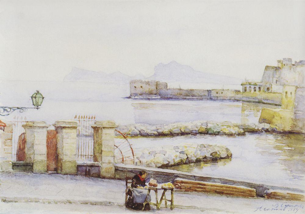 Неаполь. Набережная. 1884