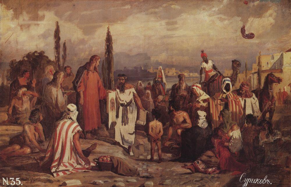 Нерукотворный образ. 1872