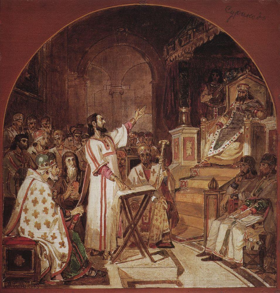 Первый Вселенский Никейский Собор. 1876