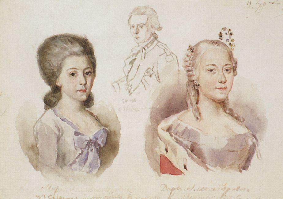 Портреты Меншиковых. 1882