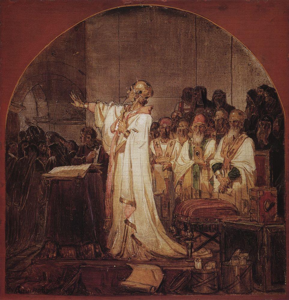 Третий Вселенский Эфесский Собор. 1876