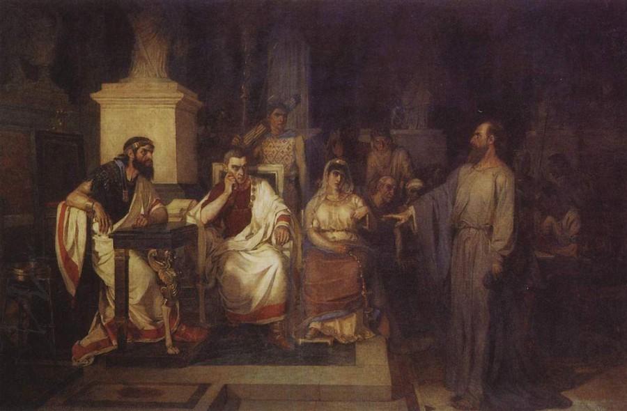 Апостол Павел объясняет догматы веры в присутствии царя Агриппы, сестры его Береники и проконсула Феста. 1875